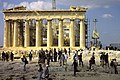Athen Parthenon E PICT0031 200210.jpg