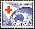 Australianstamp 1622.jpg