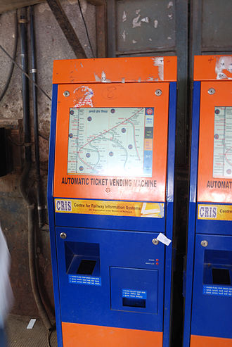 Mumbai Suburban Railway - Automatic Ticket Vending Machine
