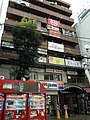 Avenue Shinsaibashi - panoramio.jpg