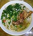 Bánh canh vịt (cháo vịt) Phường 3-Đông Hà (Chuồn con mụ Quỵ) (1).jpg