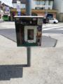 BücherboxPeseux.png