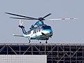 B-MHL - AgustaWestland AW-139 (7325304452).jpg