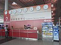 BJ 北京首都國際機場 Beijing Capital International Airport visitors Customer Service Counter Aug-2010 world wide clocks BCIA.JPG