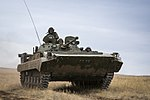 BMP-2 of Russian Ground Forces.jpg
