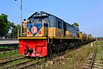 Bangladesh Railway Class 2600 locomotive number 2605 leads an oil train at Dhaka Cantonment rail Station in 2016