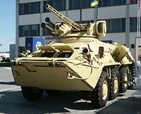 BTR3.jpg