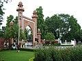 Bab E Syed AMU Aligarh - panoramio.jpg
