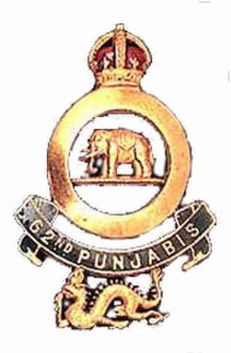 62nd Punjabis - Image: Badge of 62nd Punjabis 1903 22