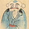 Bakemono-tsukushi-emaki Jiumen.jpg
