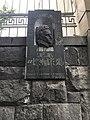 Balade du musée Sarian (Erevan) jusqu'à la rue Amiryan - 2.JPG
