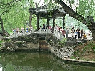 Purple Bamboo Park - Image: Bamboopic 2