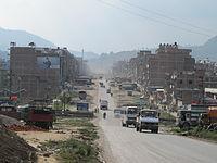 Banepa City