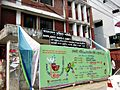 Bangladesh Mahila Samity, Dhaka.jpg