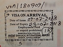 Visa Policy Of Bangladesh Wikipedia