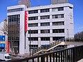 Bank of Ibaraki,head office,Mito-city,Japan.JPG