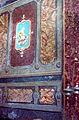 Baroque church Trompe-l'œil St Peter San Pietro Modica Sicily Sicilia Italy 1.jpg