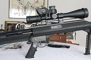 Barrett M99 - Image: Barrett Model 99 side view