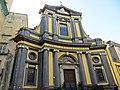 Basilica della Santissima Annunziata Maggiore - panoramio.jpg