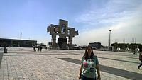 Basilica of Our Lady of Guadalupe Ovedc 43.jpg
