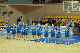 Basketball club Dynamo-GUVD.jpg