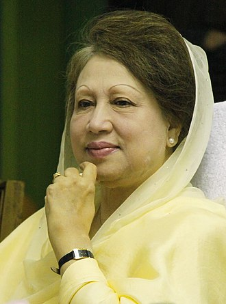 Leader of the House (Bangladesh) - Image: Begum Zia Book opening Ceremony, 1 Mar, 2010