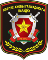 Belarus Internal Troops--Public Order Protection Corps patch.png