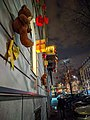 Belgrade, wall decorated for Christmas and new year.jpg