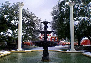 Belhaven Neighborhood - The Fountain on the campus of Belhaven University, one of The Greater Belhaven Area's best-known landmarks.