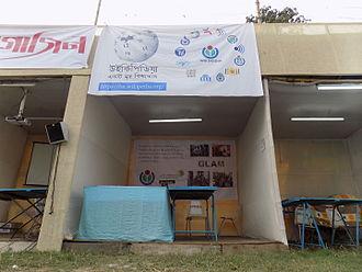 Behala - Bengali Wikipedia Stall at Greater Behala Book Fair (Brihattara Behala Boimela) 2015