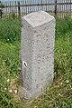 Betonový patník, označující v minulosti hranici Brna, na hranici čtvrtí Tuřany a Dvorska (02).jpg