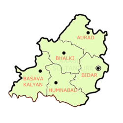 Bidar district talukas.png