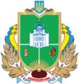 Bilovodskiy rayon gerb.png