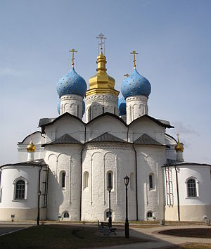 Our Lady of Kazan - Annunciation Cathedral, Kazan (1561–62)