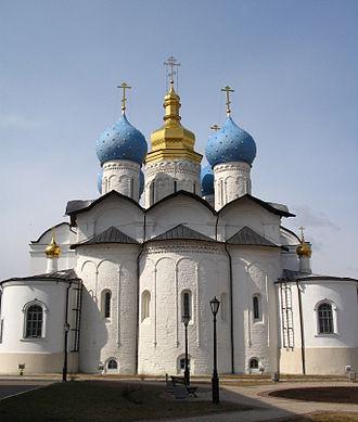 Our Lady of Kazan - Annunciation Cathedral, Kazan (1561–62)