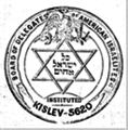 Board of Delegates of American Israelites seal.png