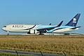 "Boeing 767-300 Delta AL (DAL) ""Habitat for humanity"" N171DZ - MSN 29690 717 (9230304769).jpg"