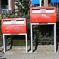 Boite-aux-lettres-TPG-post-sales-mais-accessibles.jpg