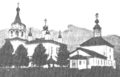 Book illustrations of Orthodox Russians Monasteries page 083 ill 1.png