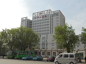 Boye, Baoding, Hebei, China - panoramio (2).jpg