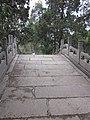 Bridge, Peking University2.jpg