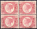 British 1870 half penny plate 8 stamps.jpg