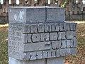 Bronislaw Komorowski - Cmentarz na Zaspie.jpg