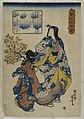 Brooklyn Museum - Kajiwara Gendo Kage Suye - Utagawa Kuniyoshi.jpg