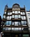 Bruxelles Mont des Arts Old England 1.jpg