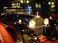 """Bugatti """"Royale"""" Coupé 1929.jpg"""