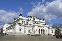 24f6cd1bff0 Building[edit]. Main article: Bulgaria National Assembly Building