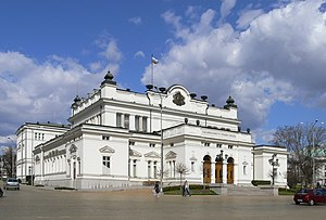 National Assembly (Bulgaria) - Another view from Tsar Osvoboditel.