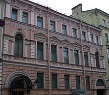 болгарское консульство в санкт-петербурге