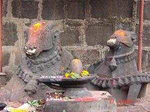 Bhimashankar Temple - Image: Bull BM